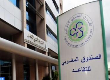 الصندوق المغربي للتقاعد يمتثل لقانون تبسيط المساطر الإدارية