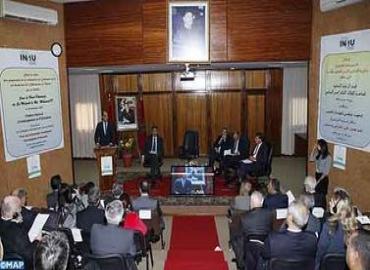 مناظرة دولية بالرباط تحت عنوان