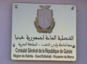 La République de Guinée ouvre un consulat général à Dakhla