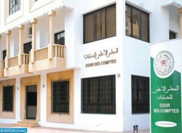 المجلس الأعلى للحسابات يصدر المجموعة الرابعة من القرارات الصادرة عن غرفة التأديب المتعلق بالميزانية والشؤون المالية