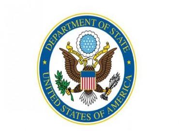 Sahara: Estados Unidos reafirma su posición a favor del plan marroquí de autonomía