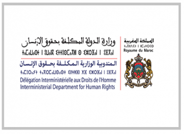 بلاغ الوزارة المكلفة بحقوق الإنسان في شأن ما نشر حول تصنيف المغرب