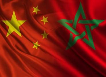 La Chambre des Représentants et l'Assemblée nationale populaire de Chine s'engagent à hisser leur co