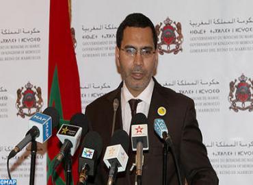 بيان الحكومة بخصوص تقرير منظمة العفو الدولية حول التعذيب