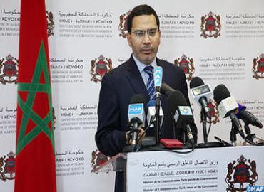 التقرير الجديد للبنك الدولي شهادة إيجابية جديدة لفائدة السياسة الحكومية على مستوى مناخ الأعمال وتحسين شروط الممارسة الاقتصادية في المغرب