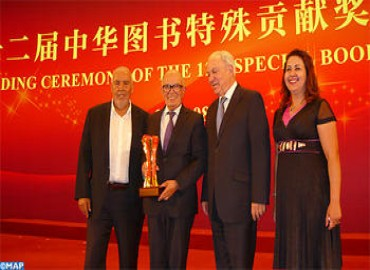 Beijing International Book Fair: Morocco's Fathallah Oualalou Wins Special Book Award of China
