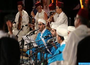 انطلاقة افتراضية لمهرجان فاس للثقافة الصوفية