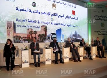الدورة الثانية للمنتدى الوزاري العربي للإسكان والتنمية الحضرية بالرباط