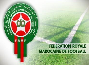 المغرب يتقدم رسميا بطلب استضافة كأس العالم  لكرة القدم 2026