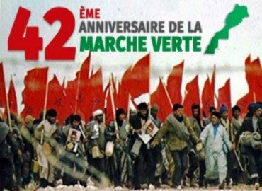 el 42 aniversario de la gloriosa Marcha Verde