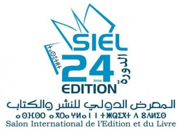 إعلان فتح باب التسجيل للمشاركة في الدورة 24 لمعرض الدار البيضاء الدولي للنشر والكتاب