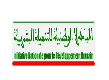 INDH: Plus de 1,27 million de bénéficiaires des projets en 2013