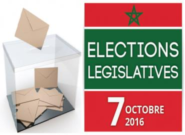 Parliamentary Elections 07 October 2016 | Maroc ma