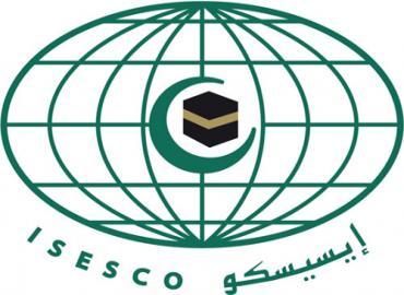 الرباط تحتضن المؤتمرالإسلامي لوزراء التعليم العالي والبحث العلمي