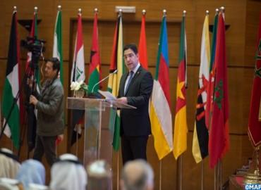 الاحتفاء بالذكرى ال50 لإنشاء منظمة التعاون الإسلامي