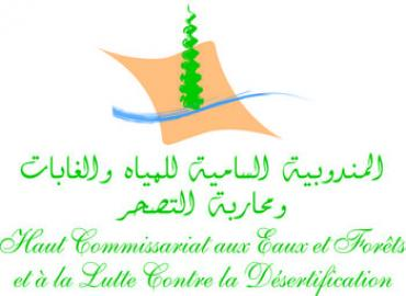 The European Union extended Morocco 400 million DH to support the country's forest policy.