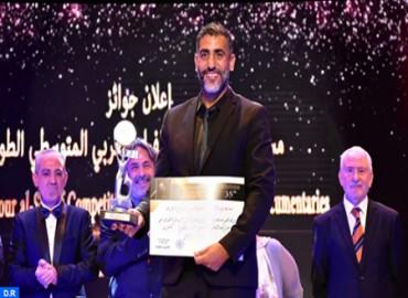 El 7º arte marroquí premiado en el Festival de Cine Mediterráneo de Alejandría