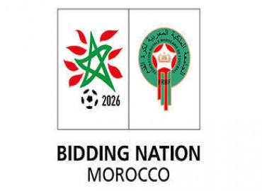 Morocco Has Every Opportunity to be Host Country of 2026 World Cup