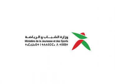 المغرب يحتفل باليوم العالمي للشباب: مناسبة لضمان فضاءات آمنة للشباب