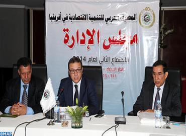 وزير الاقتصاد والمالية يترأس أشغال مجلس إدارة المصرف العربي للتنمية الاقتصادية بإفريقيا