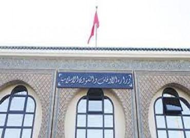 Programme national de lutte contre l'analphabétisme dans les mosquées: Plus de 283.700 bénéficiaires