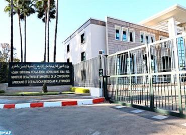 انتخاب المغرب عضوا في مجلس إدارة برنامج الغذاء العالمي على إثر تعيينه من قبل المجموعة الإقليمية الإف