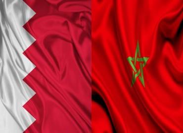 مجلس النواب البحريني يشيد بجهود المملكة المغربية في مكافحة الهجرة غير الشرعية
