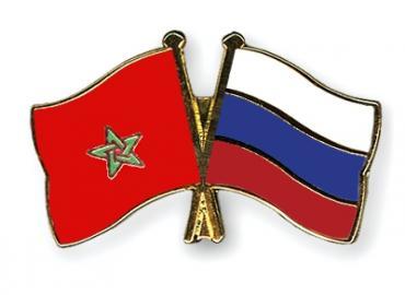 الملتقى الاقتصادي المغربي الروسي الأول