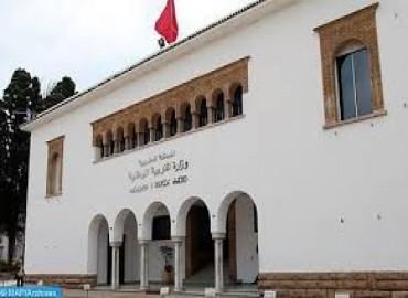 التربية الوطنية.. إعداد مشروع المنهاج الدراسي الجديد للغة الأمازيغية لسلك التعليم الابتدائي