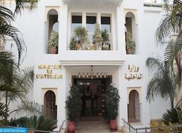 وزارة الداخلية: إيداع طلبات الاستفادة من الدعم المباشر للنساء الأرامل في وضعية هشة بمقر القيادة أو الملحقة الإدارية لمحل سكنى النساء المعنيات