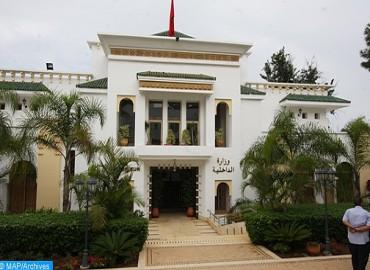 إيداع الجداول التعديلية المؤقتة رفقة اللوائح الانتخابية للسنة المنصرمة رهن إشارة العموم من 10 إلى 17 يناير