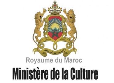 Ministère de la Culture : Aucun livre affichant la carte du Maroc tronquée n'est exposé au SIEL de Casablanca