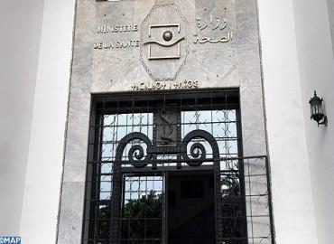 Le ministère de la Santé lance le portail officiel sur le Covid-19