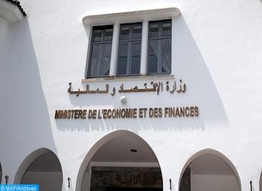 وزارة الاقتصاد والمالية تطلق تطبيقا محمولا تحت اسم
