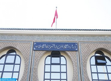 وزارة الأوقاف والشؤون الإسلامية: مراقبة هلال شهر ذي الحجة 1439 ستكون يوم الأحد