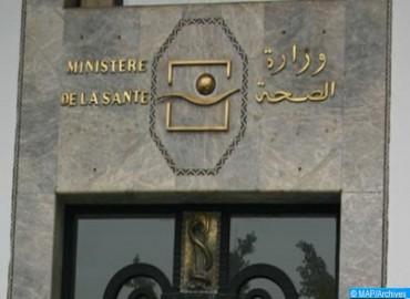 وزارة الصحة تدين الاعتداءات المتواصلة على مهنيي الصحة