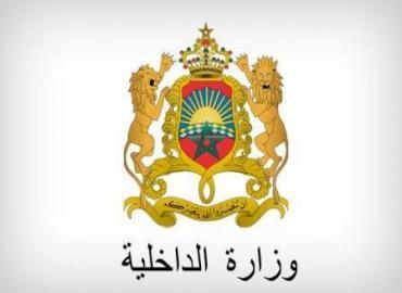 تفكيك خلية جهادية تنشط بعدد من المدن المغربية