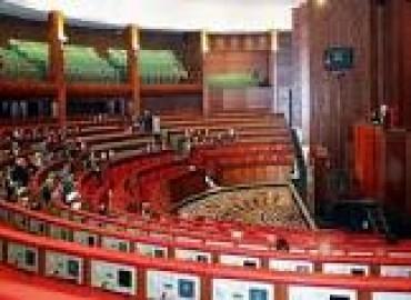 Chambre des conseillers: séance plénière le 14 juillet pour examen du bilan d'étape de l'action gouv