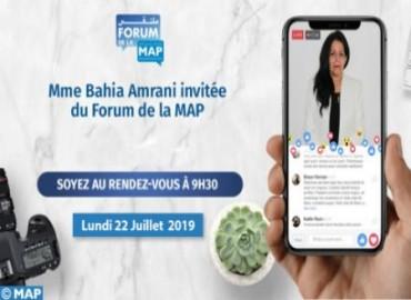 Bahia Amrani, presidenta de la FMEJ, invitada el lunes al Foro de la MAP