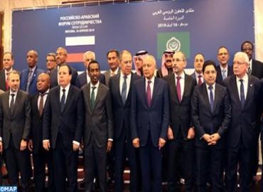 El V Foro de Cooperación Árabe-Rusa