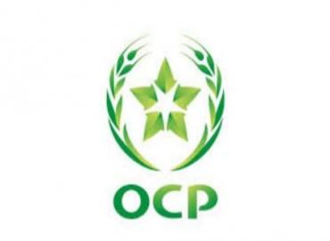 Fonds Damane Tamayouz: l'OCP au chevet des TPME