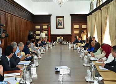Tenue à Rabat du deuxième Conseil d'administration de l'AMSSNuR
