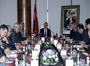 اجتماع بالرباط لتقديم ومناقشة نتائج المرحلة الثانية من التحليل المتعدد الأبعاد لإشكالية التنمية بالمغرب