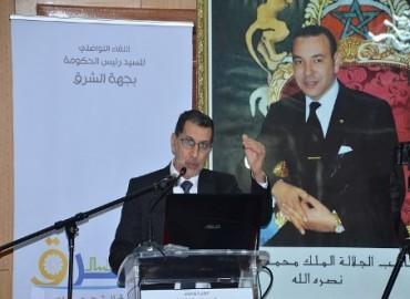 Head of Gvt. Announces 'Important' Decisions for Inhabitants of Jerada Region