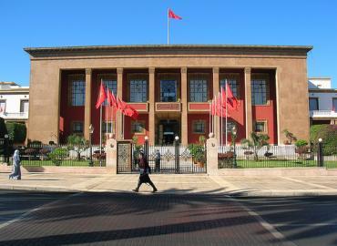 مجلس النواب يصادق على مشروع قانون وعدة اتفاقيات دولية
