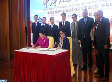 China Donates 'Gamma Knife' to Lalla Salma Foundation for Cancer Prevention and Treatment