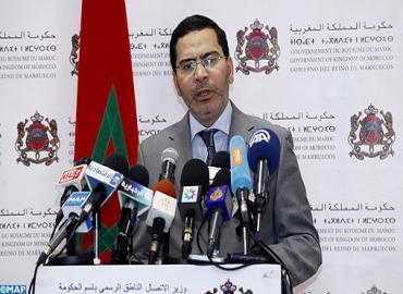 M. Khalfi : l'adoption d'une nouvelle stratégie de l'emploi constitue l'une des priorités du gouvernement en 2014