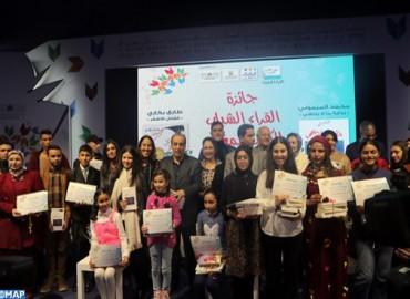 تتويج الفائزين بالجائزة الوطنية للقراءة في دورتها السادسة