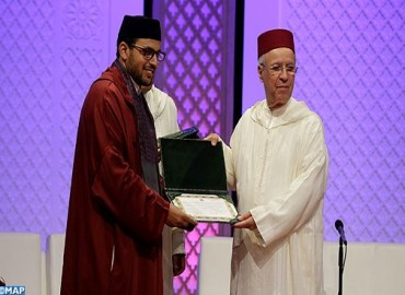 تتويج الفائزين بالمسابقة النهائية لنيل جائزة محمد السادس الوطنية في حفظ القرآن الكريم وترتيله وتجويده
