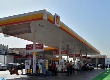 بلاغ: الحكومة توضح مسؤوليتها في ملف المواد النفطية